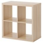 ik a. Black Bedroom Furniture Sets. Home Design Ideas